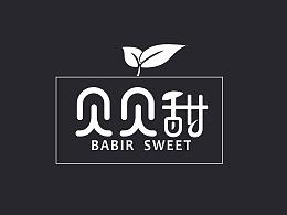 贝贝甜品牌形象设计、VI