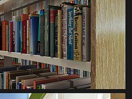 图书馆改造