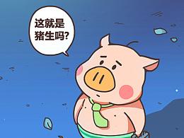 胖次猪厦门游记