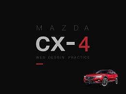 MAZDA网页设计练习