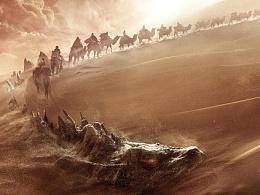 新艺联作品:《九层妖塔》沙漠版主题海报