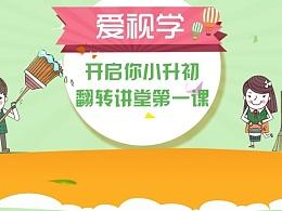 网页  banner
