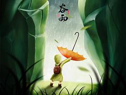 谷雨-24节气插画