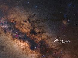 泸沽湖星空,三月季。