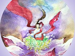 花仙--莲子