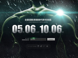 《英雄三国》超级英雄展示站