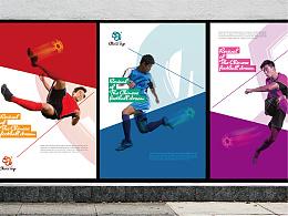 China cup 国际足球锦标赛品牌视觉形象
