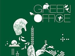 世界自然基金会(wwf)《绿色办公室》艺术海报展 蜜蜂团队参展作品图片