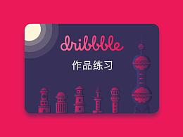 Dribbble作品锦集
