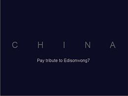 Pay tribute to Edisonwong7