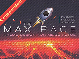 MAX RACE—魅種族