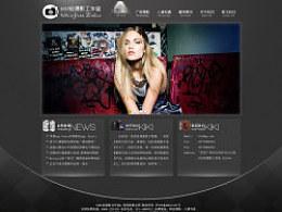 实习期间网页作品:KIKI轻摄影工作室