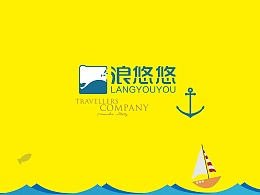 旅游品牌——浪悠悠VI——系统化(专注高端定制旅游)