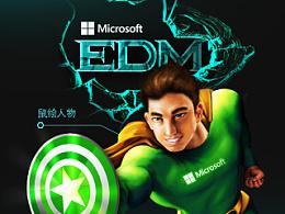微软edm-手绘人物形象