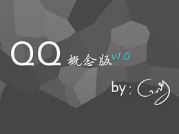 QQ概念版V1.0