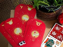 [給我錢、我沒錢、血汗錢]紅包袋設計