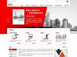 AnyForWeb视觉设计观察:智邑官方网站设计稿