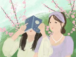 林田插画|四月,最美的春天