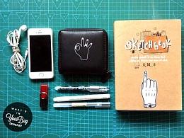 你的包里有些什么?