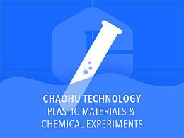 CHAOHU TECHNOLOGY LOGO设计
