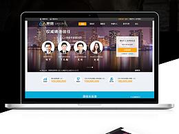 人人操盘网站页面设计
