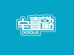 家居品牌logo及网站修正版