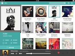 pad 音乐软件界面
