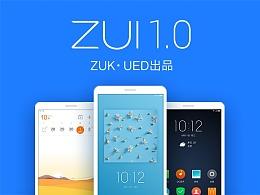 ZUI1.0-ZUK用户体验团队出品