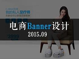 喜迎中秋*国庆 贺双节钜惠海报banner展示