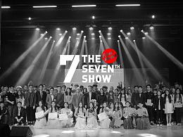 FINAL-MATCH 决赛篇 - THE 7th SHOW第七届主持人大赛