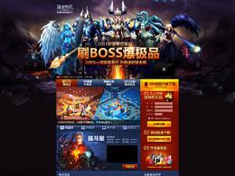 诺亚BOSS全新广告页