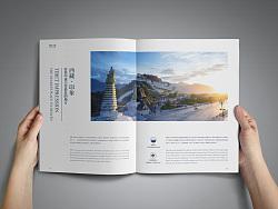《西藏·印象》画册练习