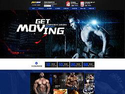 双十一电商网页设计