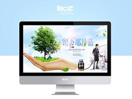 设计师BOZ-德国巴斯夫-淘宝天猫旗舰店G17高效多功能汽油添加剂首屏海报设计效果图
