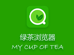My Cup Of Tea-绿茶浏览器4.0