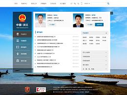 沅江市人民政府