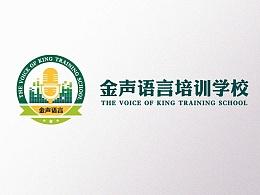一个语言培训学校的logo