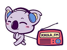 """""""考拉FM""""微形象设计"""