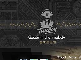 音乐类网站设计