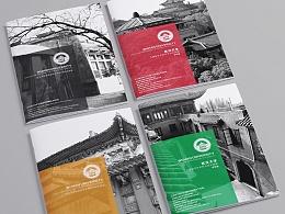 武汉大学2016年度招生画册-三种类别