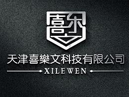 安全门品牌logo设计