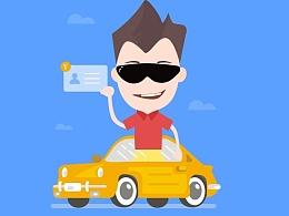 汽车之家论坛app引导页