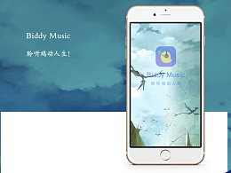 Biddy Music APP界面设计