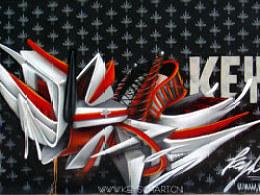 mygraffitistyle