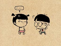 小明漫画——日照香炉生紫烟,小红就是我的天