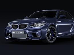 BMW 渲染