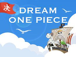 DREAM ONEPIECE