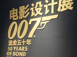 Bond,JamesBond!