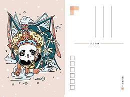 四川明信片插画设计