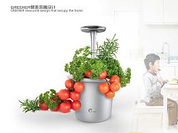 greener居家菜圃毕业设计作品(2015.6)